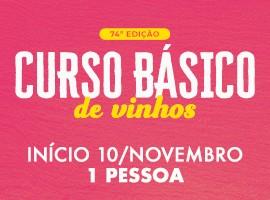 74º CURSO BÁSICO - ONLINE E INTERATIVO [1 PESSOA ]