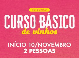 74º CURSO BÁSICO - ONLINE E INTERATIVO [2 PESSOAS ]