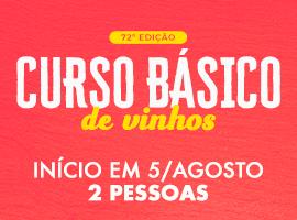 72º CURSO BÁSICO - ONLINE E INTERATIVO [2 PESSOAS ]